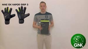 Обзор <b>вратарских перчаток Nike</b> GK <b>Vapor</b> Grip 3 (Black) от ...
