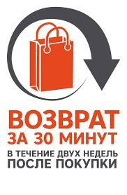 Туристические <b>термосы</b> - купить походные <b>термосы</b>, цены в ...