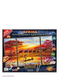 """<b>Набор для раскрашивания</b> """"Триптих Африка - магический ..."""