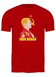 Мужские <b>футболки классические</b> с символикой боевые искусства