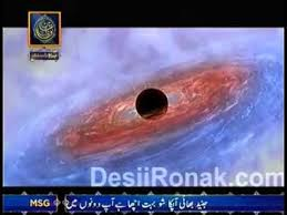 what is blackhole islam and science ary urdu   youtube