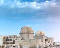 Central nuclear de Barakah
