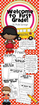 17 best ideas about first week activities teaching great way to start the year get to know your students and engage them