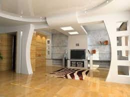 plafon unik: Model plafon unik dan modern referensi rumah
