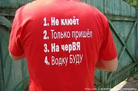 сувенир рыбаку: 23 тыс изображений найдено в Яндекс ...