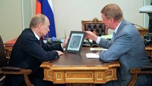 Суд продлил арест экс-депутата Рады Ефремова до 22 января 2017 года - Цензор.НЕТ 4806