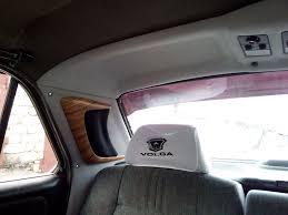 Задние <b>потолочные</b> и боковые <b>накладки</b> на месте — ГАЗ 31, 2.3 ...
