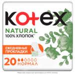 «Женские гигиенические <b>прокладки Kotex Young Normal</b> 10шт ...