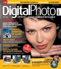 Digital photo 004 2003 08 by alier - issuu