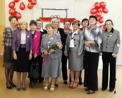 ... Genowefa Arciemowicz - wychowawczyni, Janina Lokai (Bruch), Bożena Gwoździk (Romaniuk), Stanisława Stawarska (Sekuła), Maria Draus (Paluch), ... - 32