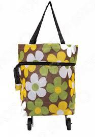 <b>Хозяйственная складная сумка BRADEX</b> купить по низкой цене в ...