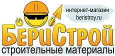 <b>Саморезы</b> универсальные ШУЦ - Екатеринбург, цены, купить ...