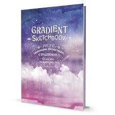 <b>Блокнот Градиент</b>. <b>Gradient</b> Sketchbook (облака) | Купить <b>книгу</b> с ...