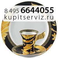 KupitServiz.ru - Фарфор, Хрусталь, богемское стекло - Posts ...
