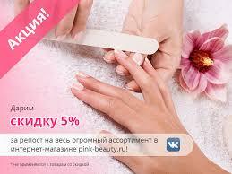 Купить акриловые <b>краски для дизайна ногтей</b>, а также другие ...