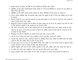 speech on road safety essay  homework academic writing service speech on road safety essay