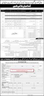 express career application security guard application form application form in rawalpindi punjab express on 25 jan 2015 jobs