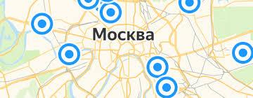 Маски и сыворотки Welcos — купить на Яндекс.Маркете