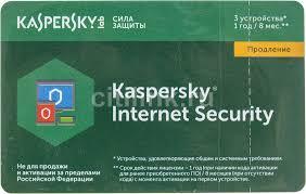 Купить Антивирус <b>KASPERSKY Internet</b> Security Multi-Device 3 ...