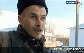 Полковник ВС РФ Бердников прибыл на Донбасс командовать одним из подразделений боевиков, - ГУР Минобороны - Цензор.НЕТ 418