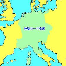 「1027 神聖ローマ皇帝  領土」の画像検索結果