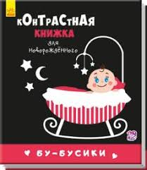 <b>Книги</b> издательства <b>Ранок</b> | купить в интернет-магазине labirint.ru
