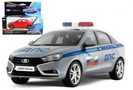 <b>Машина</b> Lada Vesta ДПС 1:36 <b>Autogrand</b> купить развивающую ...