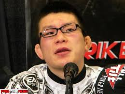 Asia's largest mixed martial arts promotion, ONE Fighting Championship has confirmed they have officially signed the best lightweight in Asia, Shinya Aoki ... - shinya-aoki-by-jackbratcher