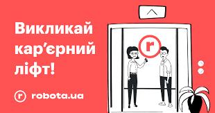 <b>Учитель</b> английского для детей, <b>раннее развитие</b> в Харькове ...