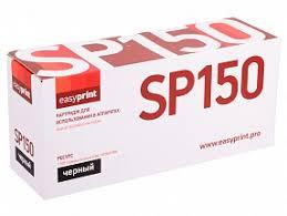 <b>Картридж EasyPrint LR</b>-<b>SP150HE</b> для Ricoh SP 150/150SU/150w ...