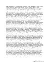 mahatma gandhi essay in english wwwgxartorg quit  speech by mahatma gandhi