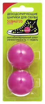 "Дезодорирующие <b>шарики</b> ""Subastus"" для <b>обуви</b>, 2 шт — купить в ..."