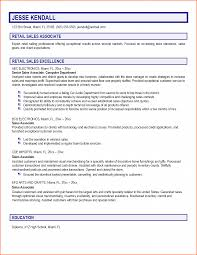 retail s associate resume budget template letter retail s associate resume sample by mplett