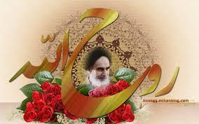 Image result for تصاویر متحرک تولد حضرت امام خمینی