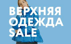 <b>Twin-set</b>, женская одежда <b>Twin-set</b>, купить итальянскую одежду ...