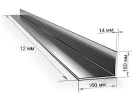 <b>Уголок</b> равнополочный <b>160х160х14 мм</b> 12 метров купить в ...