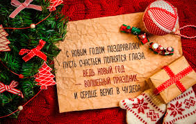 Картинки по запросу С новым годом петуха