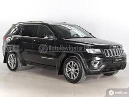 Продажа подержанного легкового автомобиля Jeep Grand ...