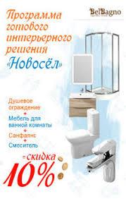 <b>Раковина Cezares TITAN</b> LVB купить по низкой цене в Москве