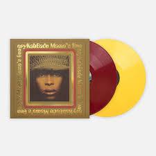 <b>Erykah Badu</b> '<b>Mama's</b> Gun' - Vinyl Me, Please