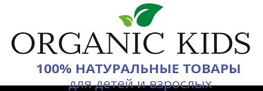 <b>Мыло</b> для рук — купить по выгодной цене в Москве | Заказать ...