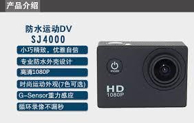 <b>Sports</b> Waterproof Movement DV <b>Multi Function</b> Video Camera ...
