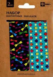 """""""<b>Набор из 2-х</b> магнитных закладок для книг """"Мир природы"""" (44666)"""""""