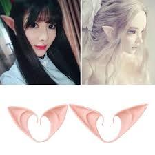 Online Shop <b>1 Pair Latex Elf</b> Ears Pointed Cosplay Mask Halloween ...