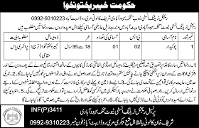 jobs in kpk for middle pass application form advertisement rangers jobs in kpk 2016 for middle pass application form advertisement