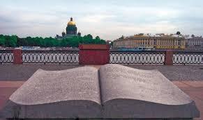 Николине Верделин на Санкт-Петербургском книжном салоне ...