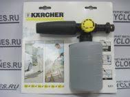 Пенные <b>насадки Karcher Насадки</b> бесконтактной мойки <b>Керхер</b> ...
