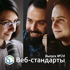 Аудиокнига «<b>Выпуск №</b>50», <b>Алексея Симоненко</b> в исполнении ...
