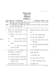 set philosophy paper ii exam question papers mba maharashtra set philosophy paper ii exam question paper