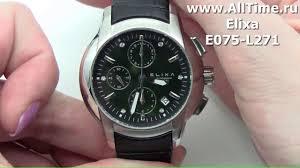 <b>Наручные часы ELIXA</b> E075-L271 купить по цене 11710 с ...